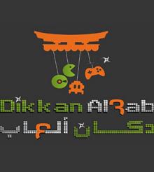 Dikkan Al3ab, Our New Retro video-game store in UAE